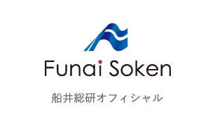 Funai Soken 船井総研オフィシャル