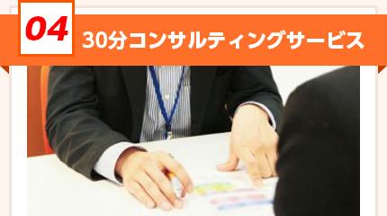 会計事務所経営戦略セミナーへのご参加